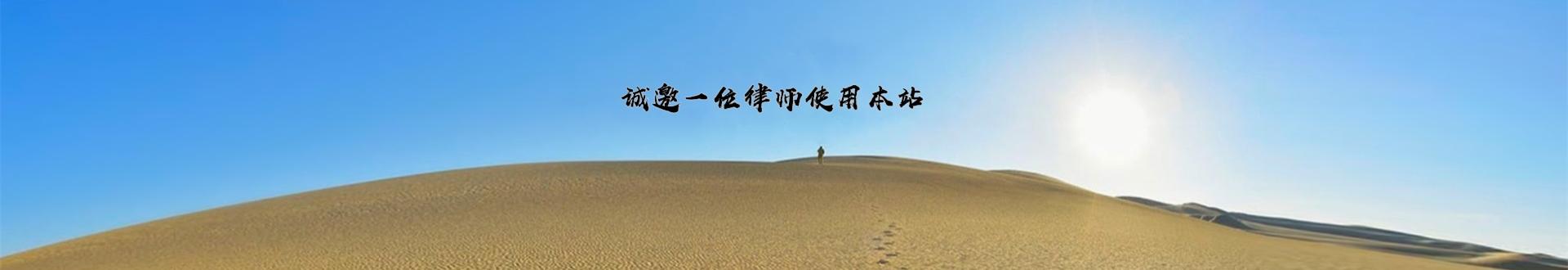 宋乾罡律师律师咨询6