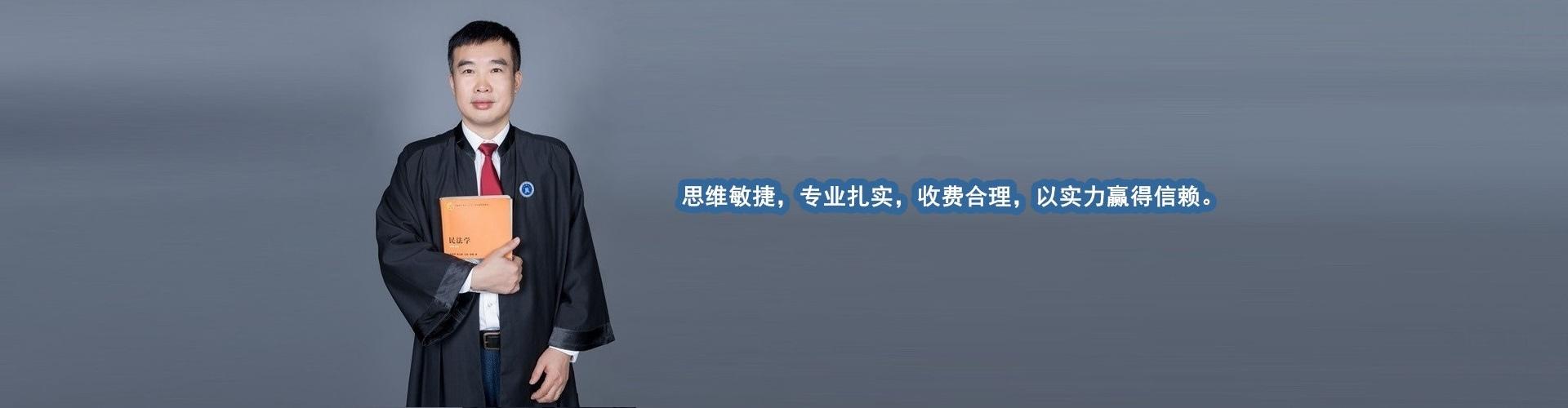 东莞律师大图二