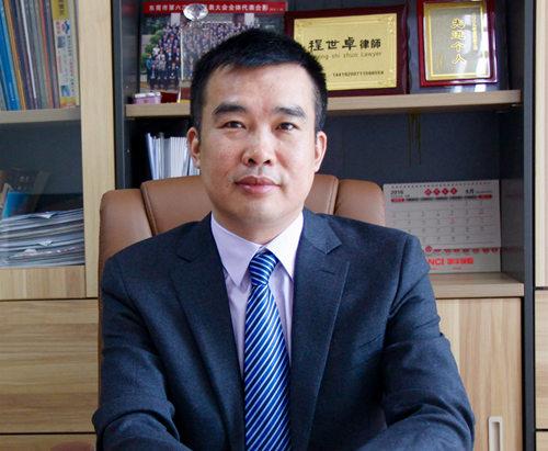 东莞合同律师