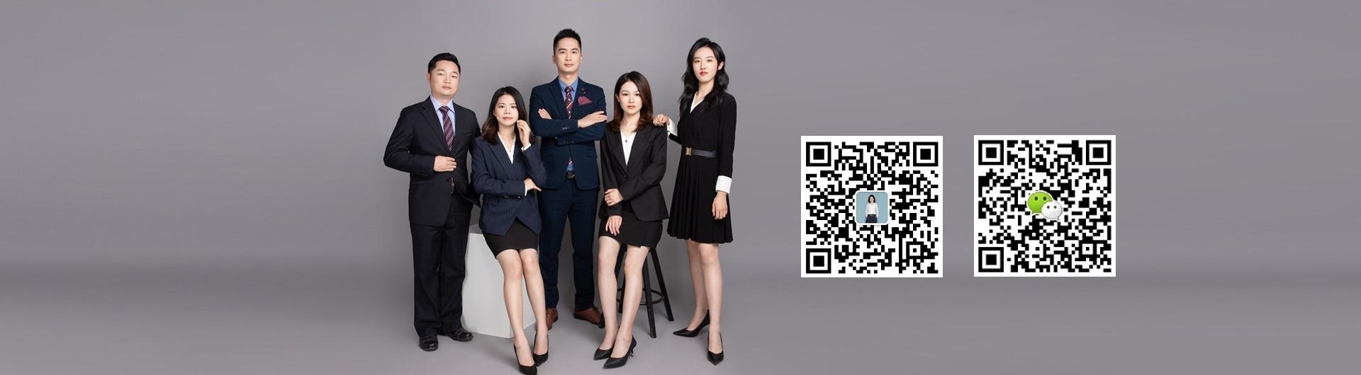 广州天河律师大图二