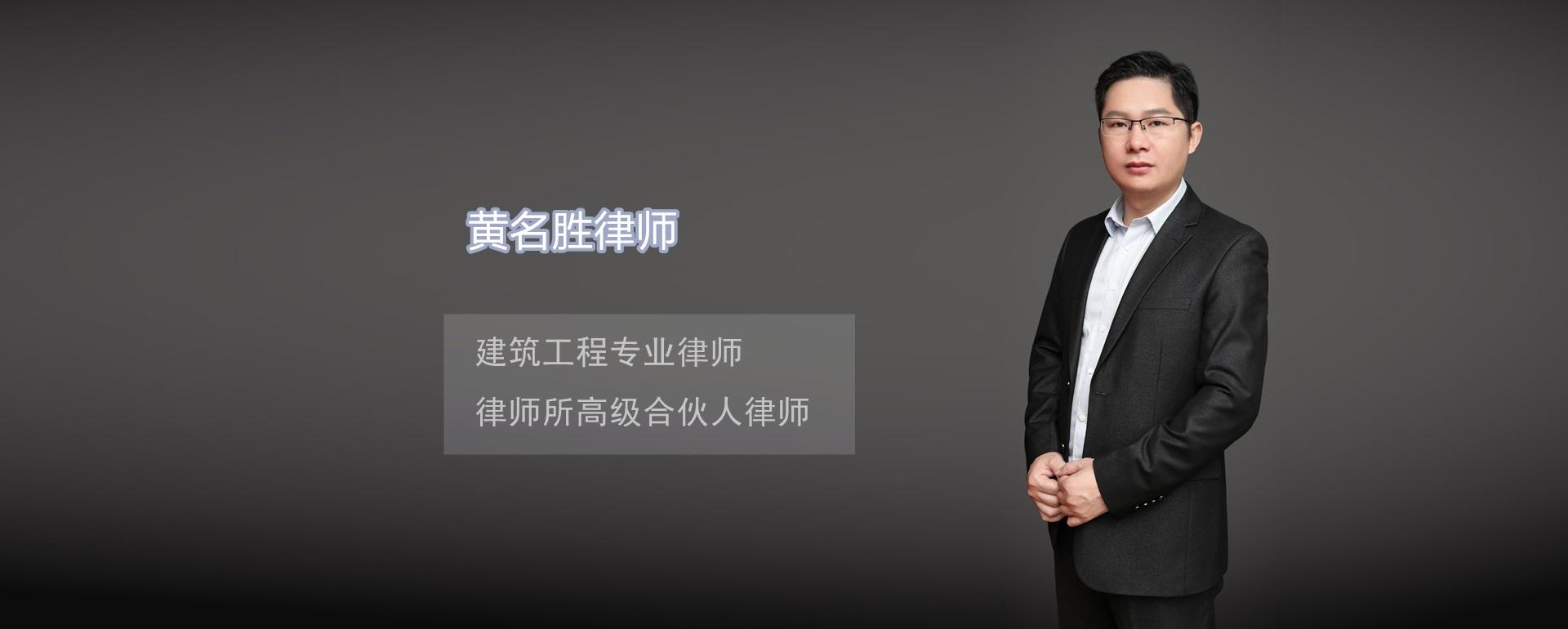 深圳建筑工程律师大图一
