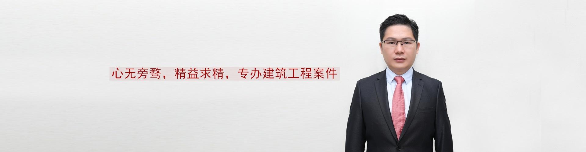 黄名胜律师咨询电话:6