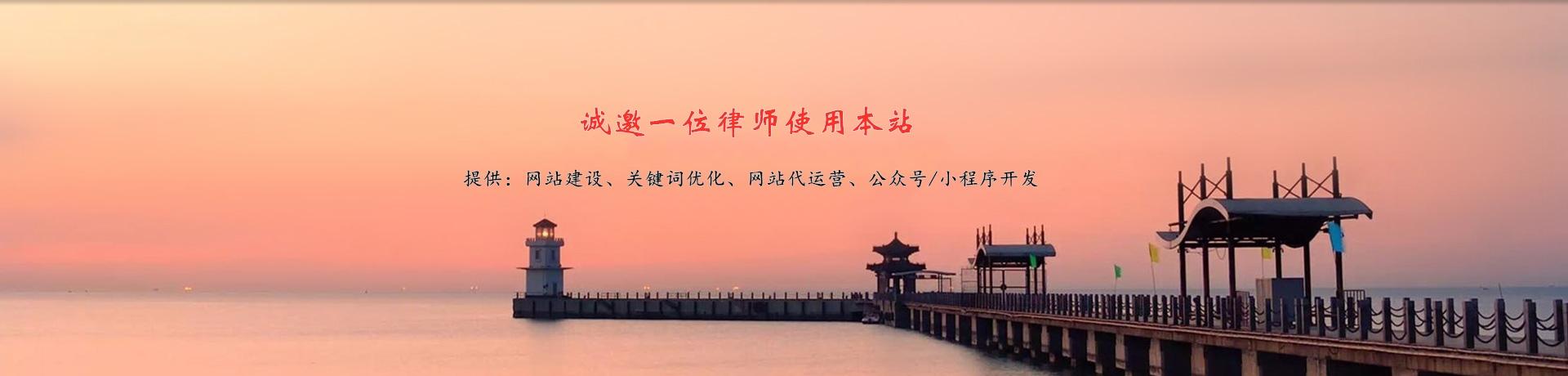 许昌律师111