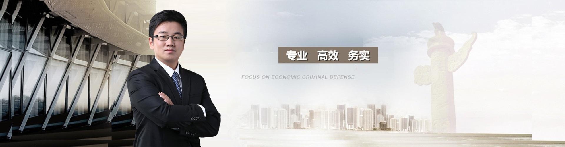 嘉定律师1