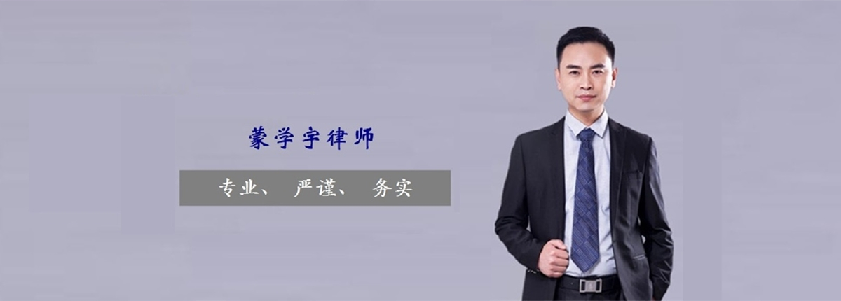 顺义刑事律师1