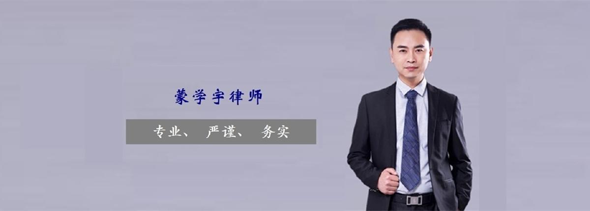 顺义刑事律师2